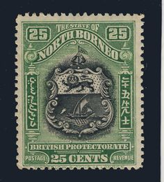 18c Black & Deep Green Be Friendly In Use M Mint Cat £28 Have An Inquiring Mind North Borneo Sg78