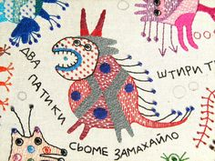 """""""I'm excited to share these detailed embroideries by painter, sculptor and textile designerIvan Semesyuk. I find these creatures to be stran..."""""""