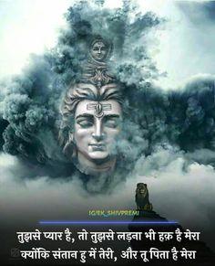 Lord Shiva Statue, Lord Shiva Pics, Lord Shiva Hd Images, Lord Shiva Family, Rudra Shiva, Mahakal Shiva, Moonlight Photography, Shiva Photos, Lord Mahadev