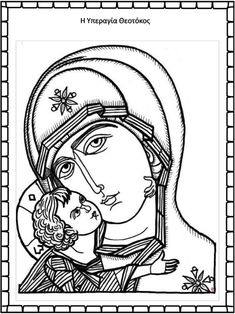 byzantine image for paper bag batik - religious iconology drawing - Yahoo Image… Byzantine Icons, Byzantine Art, Religious Icons, Religious Art, Coloring Books, Coloring Pages, Coloring Sheets, Christian Drawings, Greek Icons