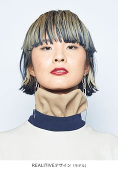 Short Hairstyles For Women, Girl Hairstyles, Mullet Hairstyle, Cool Face, Hair Creations, Hair Shows, Asian Hair, Creative Hairstyles, Hair Images