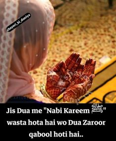 Cute Relationship Quotes, Cute Relationships, Jumma Mubarak, Eid Mubarak, Never Lose Hope, Beautiful Islamic Quotes, Duaa Islam, Islamic World, Enjoy Your Life