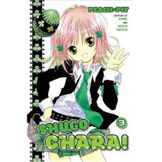 Shugo Chara manga cover (vol. 3)