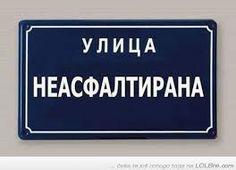 Afbeeldingsresultaat voor srbija smesne slike