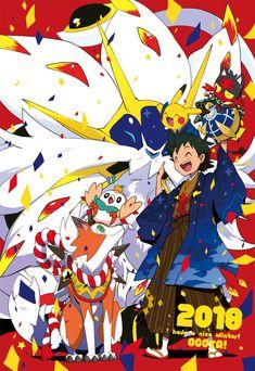 Pokemon Mewtwo, Ash Pokemon, Pokemon Comics, Pokemon Pins, Pokemon Fan Art, Pokemon Pictures, Cute Cartoon Wallpapers, Monster Hunter, Ash Ketchum