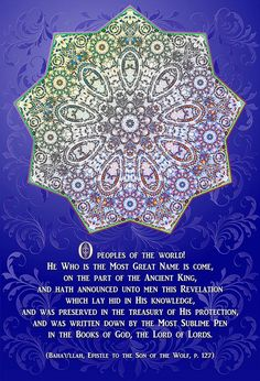 "Baha'i art by Joe Pacskowski depicting ""The Nine Pointed Star"" of the Baha'i Faith."