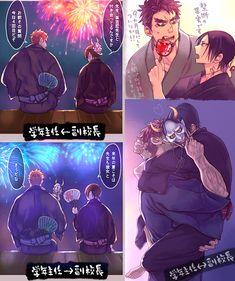 Art Reference, Manga Anime, Otaku, Fictional Characters, Twitter, Fantasy Characters