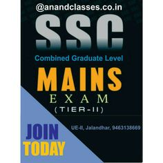 Call 9463138669 - SSS CGLE exam coaching centre in jalandhar - Anand Classes Centre, Coaching, Training
