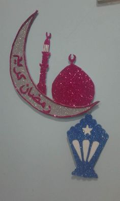 Eid Crafts, Ramadan Crafts, Ramadan Decorations, Craft Stick Crafts, Diy And Crafts, Arts And Crafts, Ramadan Karim, Decoraciones Ramadan, Doily Art