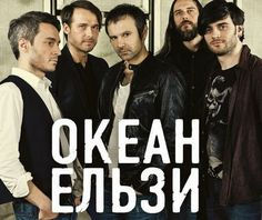 Okean of Emotions  : Okean Elzy - The Albums http://okeanofemotions.blogspot.fr/2014/09/okean-elzy-albums.html