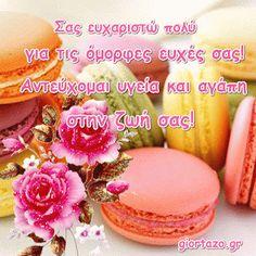 Birthday Quotes, Birthday Wishes, Happy Birthday, Birthday Cake, Kai, Fruit, Desserts, Food, Cartoons