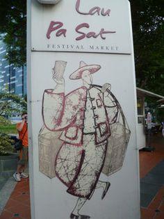 Lau Pa Sat in Singapur • HolidayCheck