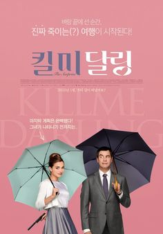 Watch The Surprise : Movies Online An Eccentric Multimillionaire Signs An Agreement To Have His Life Ended. Campaign Posters, Film Posters, Typo Poster, Paris Poster, Korean Design, Film Movie, Movies, Event Page, Music Covers