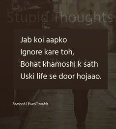Do Not Ignore Who Care For You Hindi Quote Hindi Quotes Being