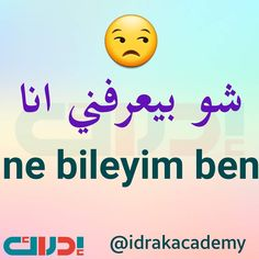ما أدراني أنا Turkish Lessons, Learn Turkish Language, Learning Arabic, English, Photos Tumblr, Study Tips, Arabic Quotes, School Supplies, Messages