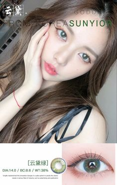 Buy Discount Korean SunYior Silicone Hydrogel Goddess Green Color Contact Lenses (Circle Lenses) online  OKJOO.com Green Contacts Lenses, Colored Contacts, Lenses Online, Circle Lenses, Weird Shapes, Green Colors, Korean, Tinted Contact Lenses, Circle Glasses