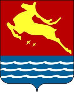 Magadan, Oblag of Magadan , Russia #Magadan #Russia (L8889)