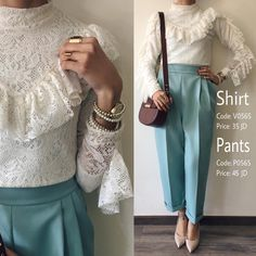 Ivory lace top with lace trim and elegant trousers - - Abaya Fashion, Muslim Fashion, Modest Fashion, Fashion Dresses, Hijab Evening Dress, Hijab Dress Party, Evening Dresses, Hijab Style, Hijab Chic