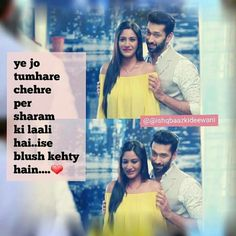 U r blushing anika …not that makeup one Cute Love Couple, Sweet Couple, Beautiful Couple, Gcse Science Revision, Dil Bole Oberoi, Surbhi Chandna, Funny Qoutes, Romantic Pictures, Girly Quotes