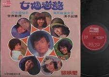 "Rare 60's Singapore Guo Bing Kin & Stylers Band Cantonese Malaysia 12"" CLP4677"