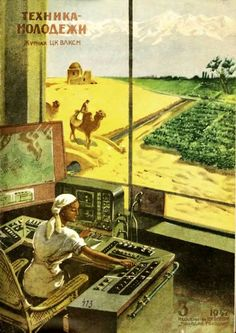 Russian Magazine for future farmers