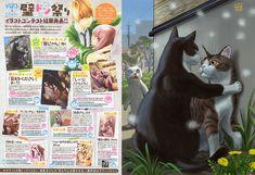 even manga cats babe don like a boss
