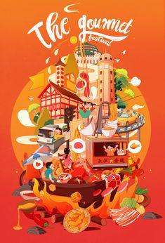 New Year Illustration, Business Illustration, Cute Illustration, Character Illustration, Graphic Design Illustration, Digital Illustration, Graphic Design Posters, Graphic Design Inspiration, Design Reference