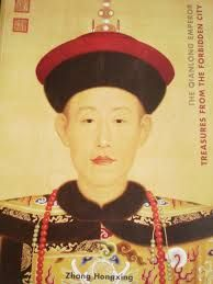 Kangxi's gradon Qianlong had an equal successful reign from 1736-1796. He expanded China's boarders to rule the largest area in the nation's history.