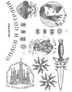 Russian Prison Set www.tattooednow.com