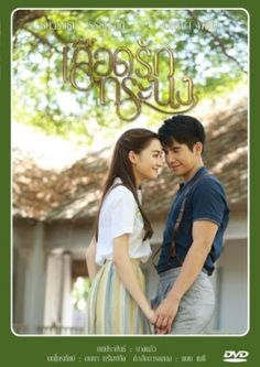 35 Best Thai Lakorn - Marriage Theme images in 2015