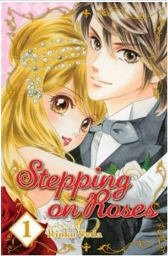Stepping On Roses; Hadashi de Bara wo Fume. This manga is such a guitly pleasure!  I loved it :)