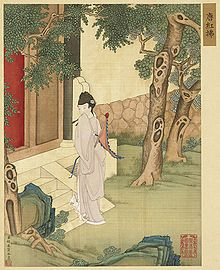 Hong Fu Nü - Wikipedia, the free encyclopedia