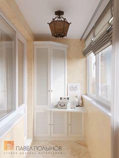 House Design, Interior Balcony, House Interior, House, Kitchen Design Small, Apartment Design, Apartment Balcony Decorating, Cozy House, Home Decor