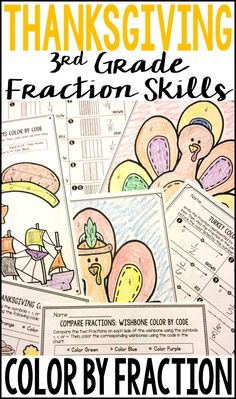 Thanksgiving Math Fractions Color by Number Activities for third grade