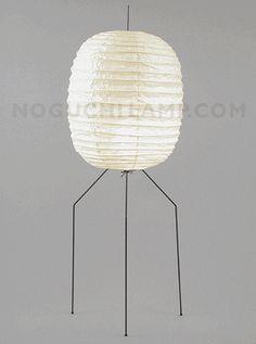 Floor Lamp Model UF3-DL