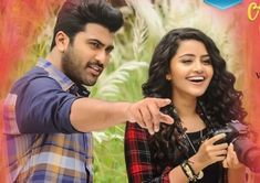 Stone Wallpaper, Anupama Parameswaran, Actors Images, Movie Couples, Romantic Pictures, Telugu Movies, Best Actor, Photo Poses, Song Lyrics