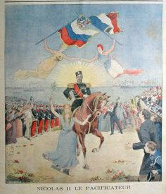HISTORY IN IMAGES: Pictures Of War, History , WW2: Rare Russian WW1 Propaganda Posters