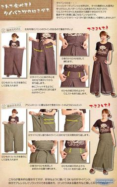 This easy and quite fashionable wrap pants are both quick and affordable to make.how to make thai fisherman pants pattern Pantalon Thai, Diy Clothing, Clothing Patterns, Sewing Patterns, Shirt Patterns, Dress Patterns, Sewing Pants, Sewing Clothes, Men Clothes