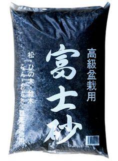 ⚫ 火山砂 • 富士砂 - 產自富士山周圍,偏黑色,颗粒狀多孔質砂,大小均一,通氣、排水、保水、保肥俱佳。不會崩解,可長期重覆使用。可與赤玉土、鹿沼土、銅生砂等混用,防土壤硬化。◾適多肉及仙人掌等。 Detail, Green