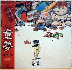 DOMU (CHILD'S DREAM) / KATSUHIRO OTOMO (AKIRA) / KING JAPAN / OBI