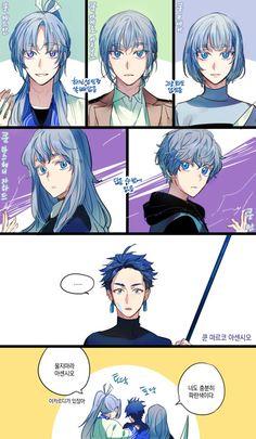 Tower of God koon 5 Anime, Chica Anime Manga, Anime Guys, Anime Art, Manhwa, Fanart, Webtoon Comics, Kuroko, Art Sketches