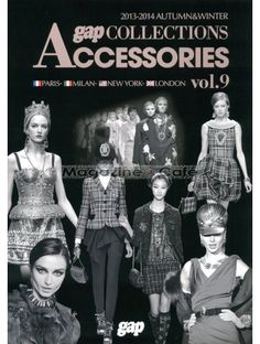 Gap Collections Accessories | Fashion | Fashion Magazines - Magazine cafe