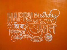 Hand Lettering Zero Creativity 3 Hand Lettering Art, Rangoli Designs, Letter Art, Art Portfolio, Alphabet, Happy Birthday, Creative, Zero, Happy Brithday