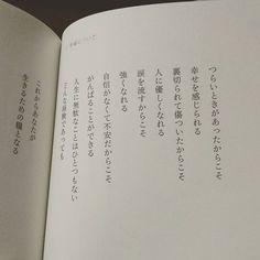 最近、図書館で出会ったこの本好きです。 何度も開きたくなる本 #読書 #そのままでいい #田口久人 #読書の記録 #図書館 #イトゥク #leeteuk