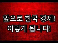 재테크읽어주는 파일럿 - YouTube North Face Logo, The North Face, Drill Brush, Logos, Logo