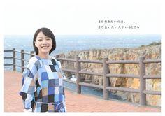 interview03_intro01.jpg #能年玲奈 #NounenRena