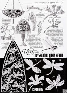 "Photo from album ""Дуплет on Yandex. Crochet Diagram, Freeform Crochet, Crochet Chart, Thread Crochet, Crochet Motif, Crochet Designs, Crochet Stitches, Crochet Patterns, Crochet Butterfly Pattern"