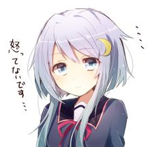 Yuzuki  [pixiv]
