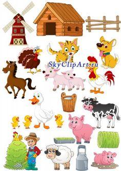 Картинки коньки для детей нарисованные
