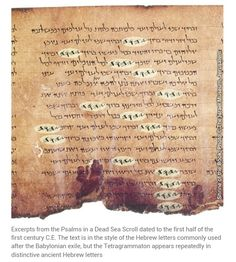 Exerts from Dead Sea scrolls Jehovah's name without a doubt! jw.org